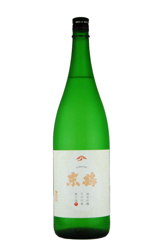 東鶴 純米吟醸 さがの華(1800ml)