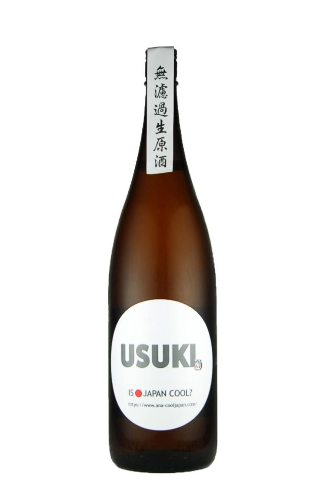 USUKI 特別純米酒 無濾過生(1800ml)