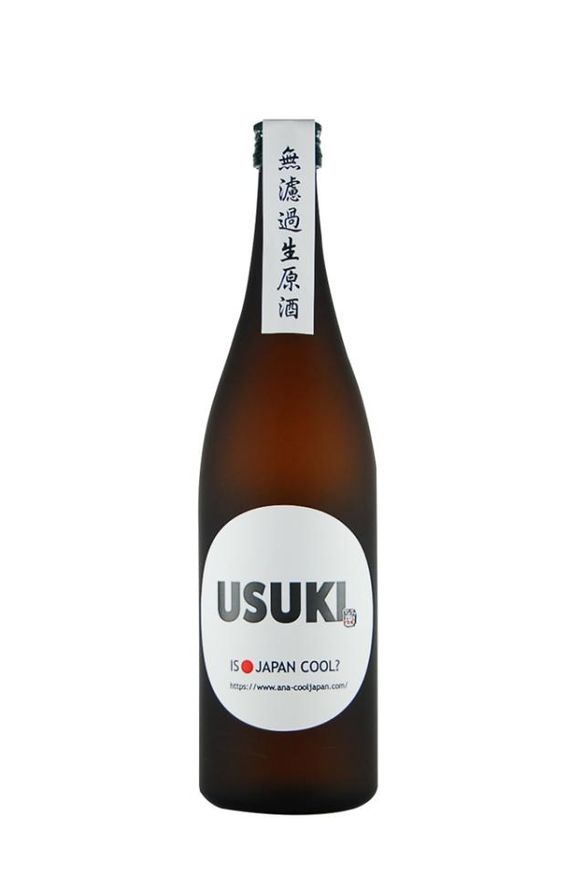 USUKI 特別純米酒 無濾過生(720ml)