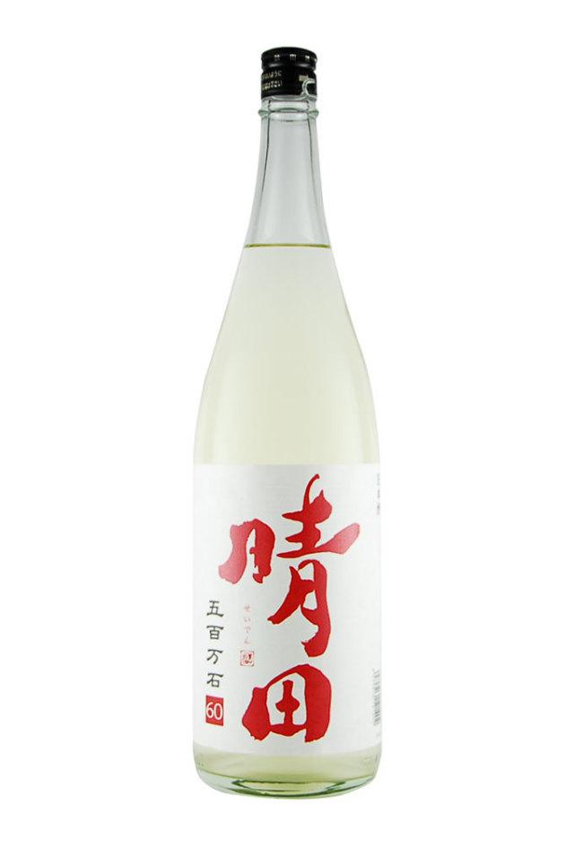 やまとしす_く・刈穂・出羽鶴・清田(秋田清酒)秋田