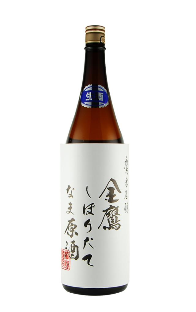 鷹来屋(浜嶋酒造)大分