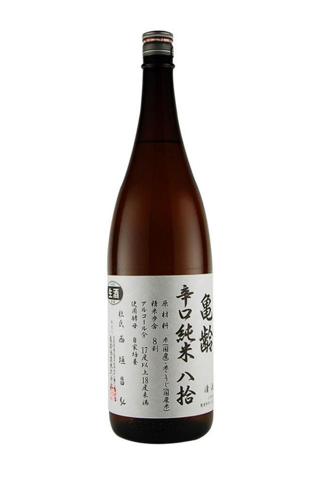 亀齢(亀齢酒造)広島
