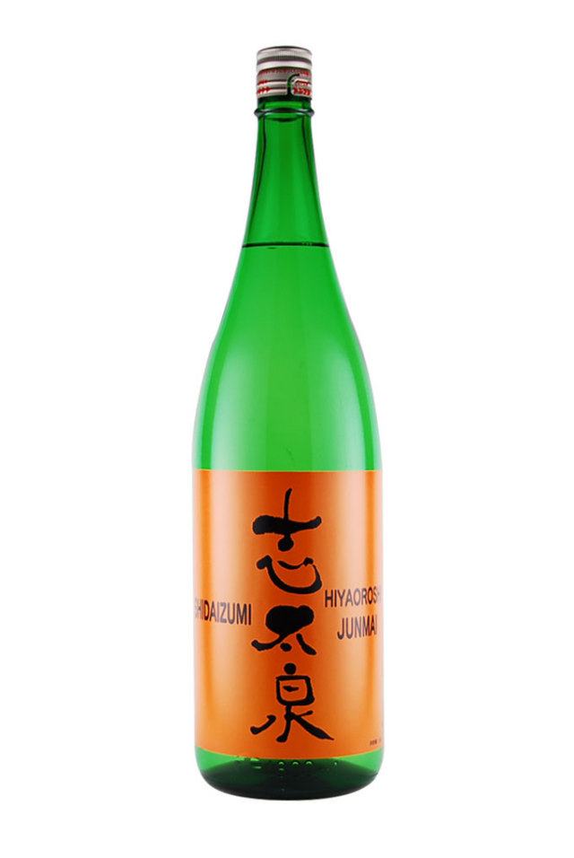 志太泉(志太泉酒造)静岡