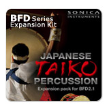 Fxpansion/BFD3/2 Expansion KIT: Japanese Taiko Percussion 【オンライン納品】【BFD拡張】