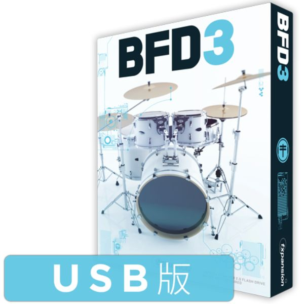 Fxpansion/BFD3 USB2.0 Flash Drive版