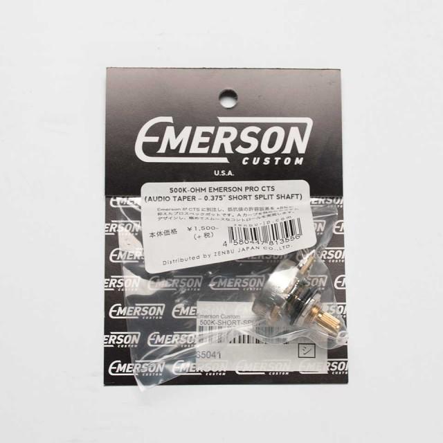 "Emerson Custom/EMERSON PRO CTS - 500K SHORT (3/8"") SPLIT SHAFT POTENTIOMETER【エマーソン】【ポット】【在庫あり】"