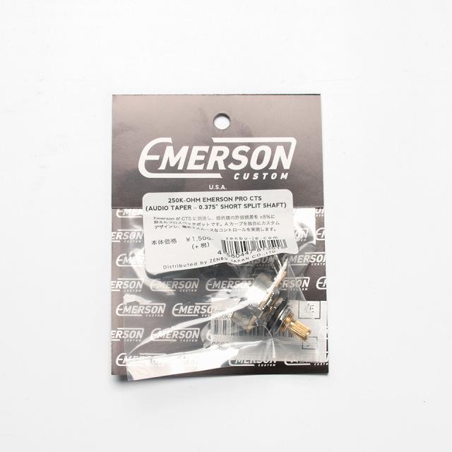"Emerson Custom/EMERSON PRO CTS - 1 MEG SHORT (3/8"") SOLID SHAFT POTENTIOMETER【エマーソン】【ポット】【在庫あり】"