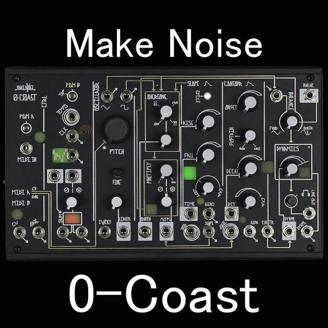 Make Noise/0-Coast【お取り寄せ商品】