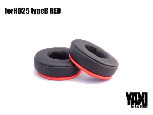 YAXI/forHD25 TypeB RED【在庫あり】
