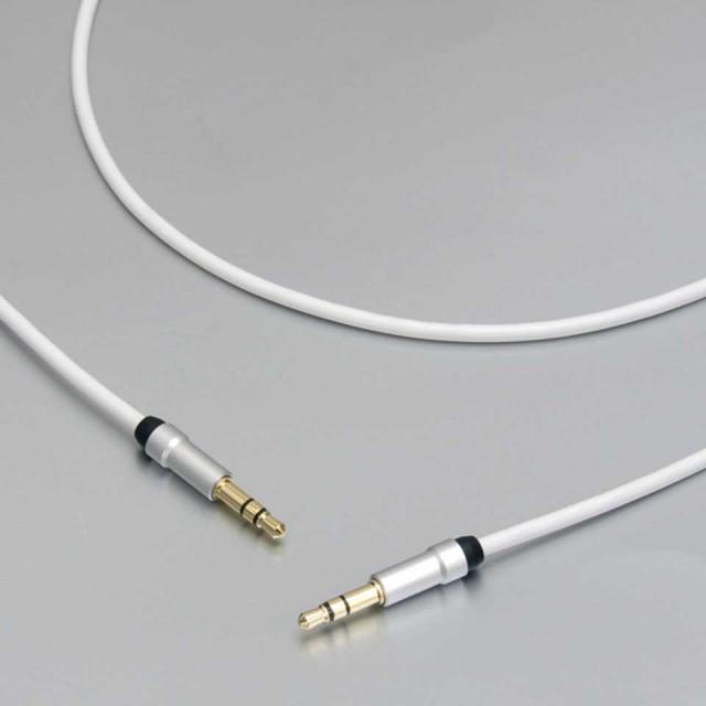 onso/hpcs_b1_ub33 ホワイト ヘッドホンケーブル 3.5mmステレオ-3.5mmステレオ 1.2m【HPCS_B1_UB33_WH_120】