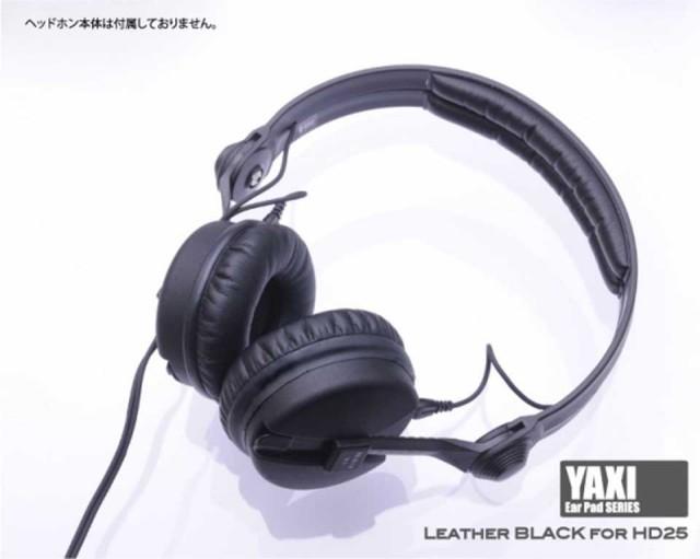 YAXI/イヤーパッド for Sennheiser HD25 レザー/ブラック【CPAD-HD25LTHBLK】