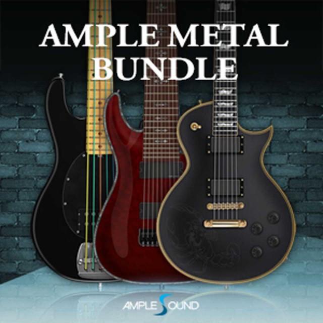 AMPLE SOUND/AMPLE METAL BUNDLE【オンライン納品】【在庫あり】