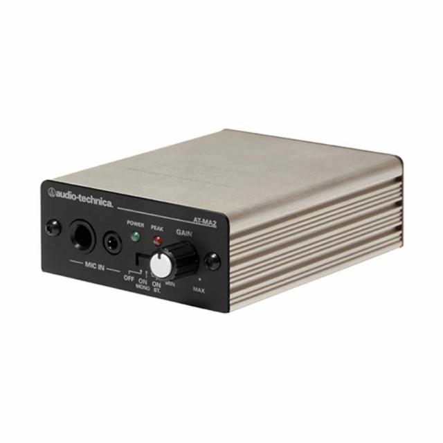 audio technica/AT-MA2