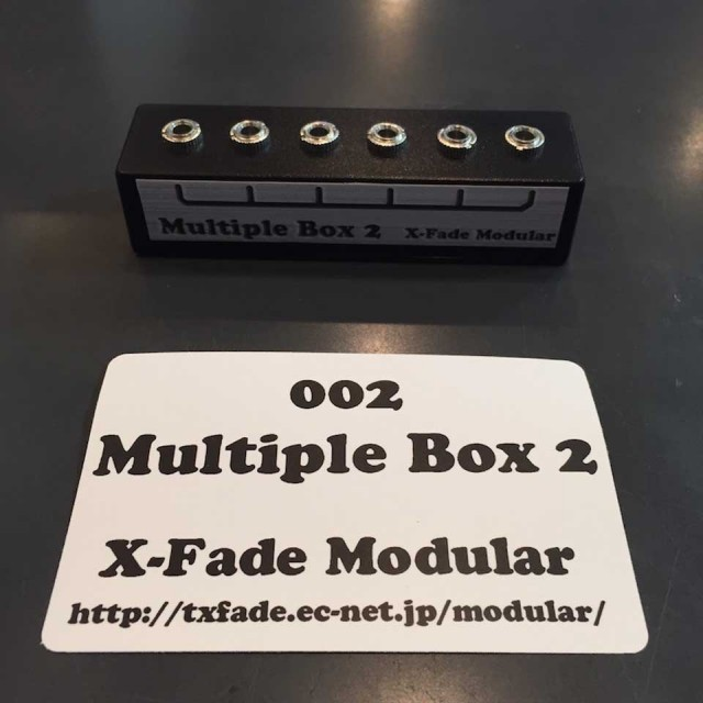 X-Fade Modular/002 Multiple BOX2【在庫あり】