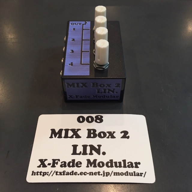X-Fade Modular/008 MIX BOX2 LIN.【在庫あり】【2006WM1】
