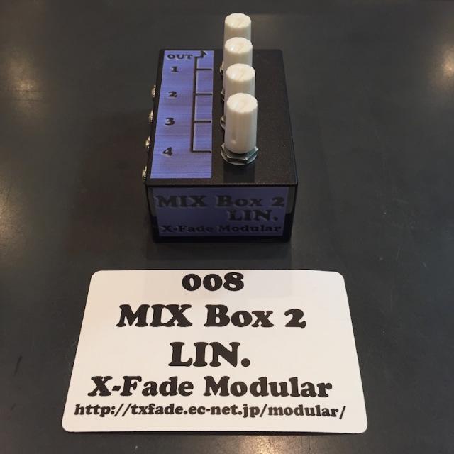 X-Fade Modular/008 MIX BOX2 LIN.【在庫あり】【X-Fade SALE】【HALLOWEEN 特価】