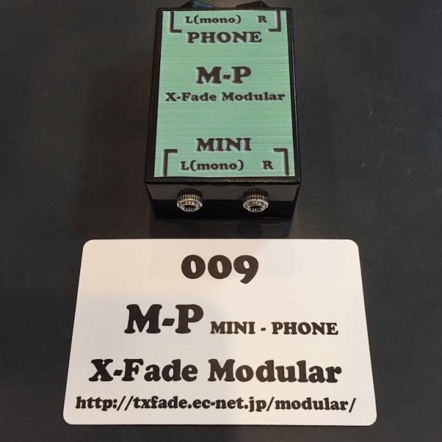 X-Fade Modular/009 M-P【在庫あり】【2108WM1】