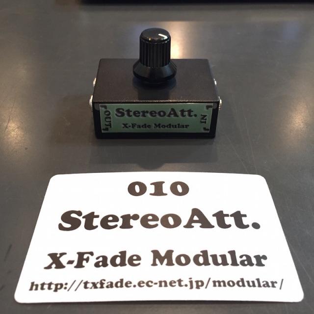 X-Fade Modular/010 StereoAtt.【在庫あり】【X-Fade SALE】【HALLOWEEN 特価】