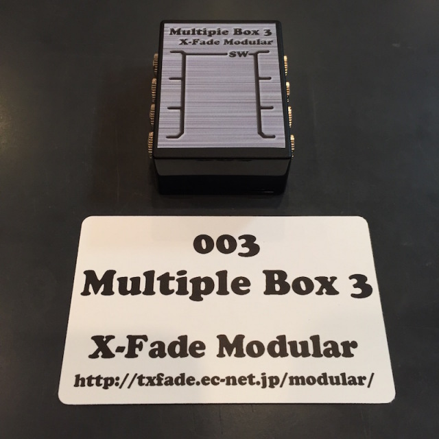 X-Fade Modular/003 Multiple Box3【在庫あり】