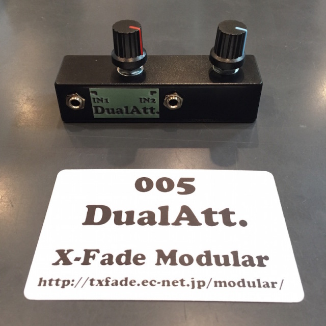 X-Fade Modular/005 Dual Att.【在庫あり】