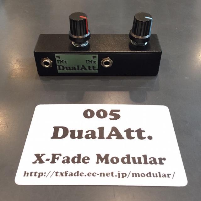 X-Fade Modular/005 Dual Att.【在庫あり】【2102WM1】