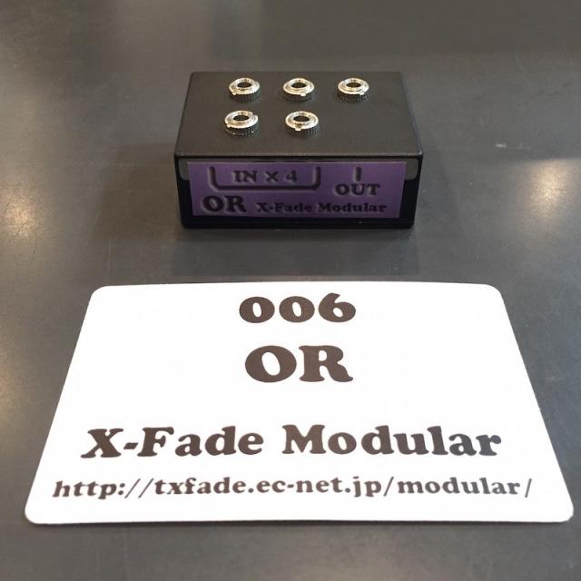 X-Fade Modular/006 OR【在庫あり】【X-Fade SALE】【HALLOWEEN 特価】