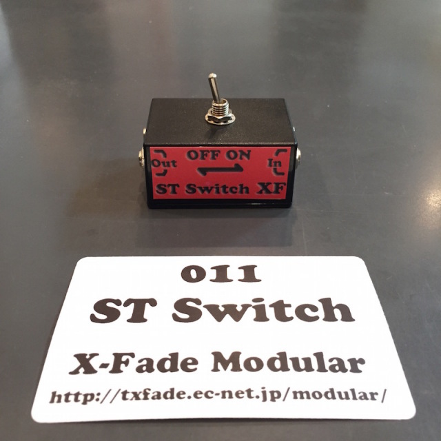 X-Fade Modular/011 ST Switch【在庫あり】【2009WM1】