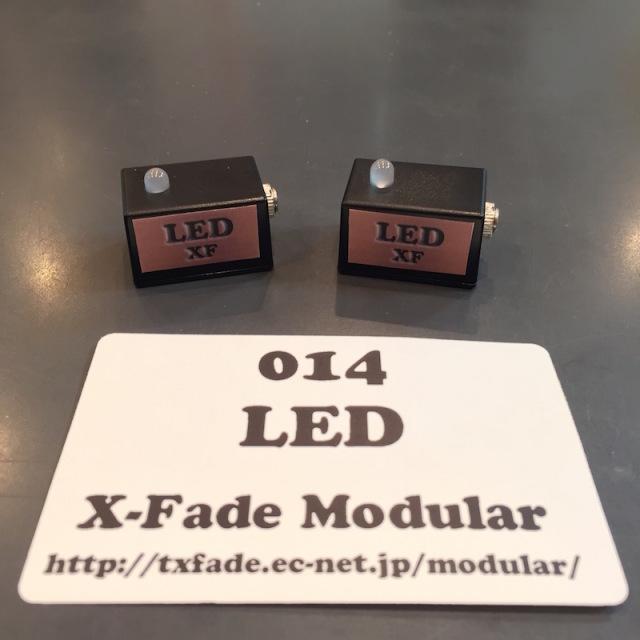 X-Fade Modular/014 LED.【在庫あり】