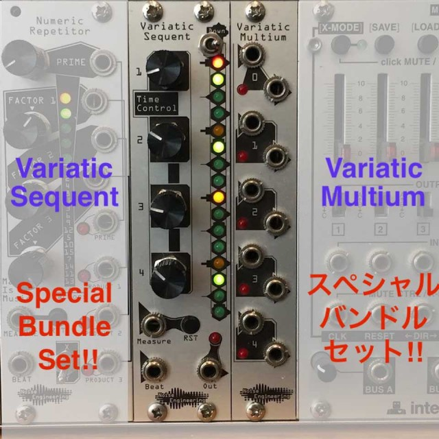 Noise Engineering/Variatic Sequent & Variatic Multium 【スペシャルバンドルセット】