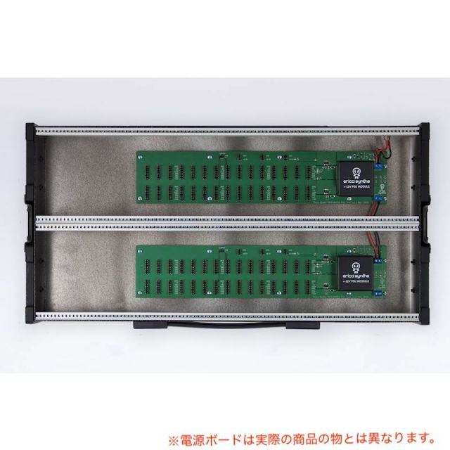 Erica Sytnhs/2x104HP Aluminum Travel Case with Lid【在庫あり】