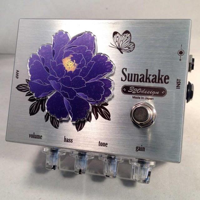 320design/Sunakake【在庫あり】【1711E1】
