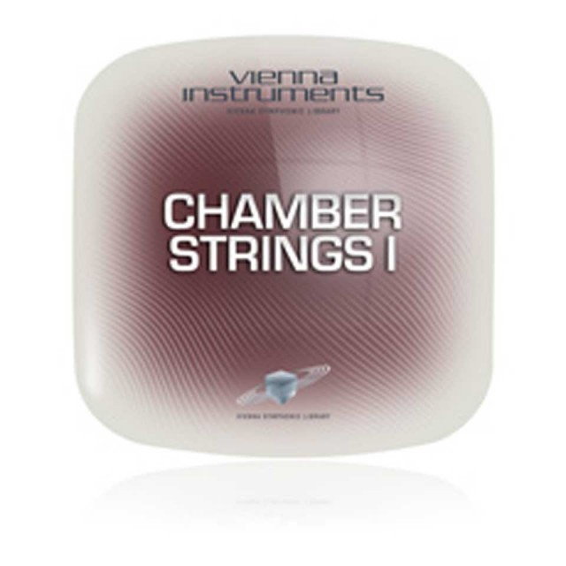 Vienna Symphonic Library/VIENNA CHAMBER STRINGS BUNDLE【期間限定キャンペーン】