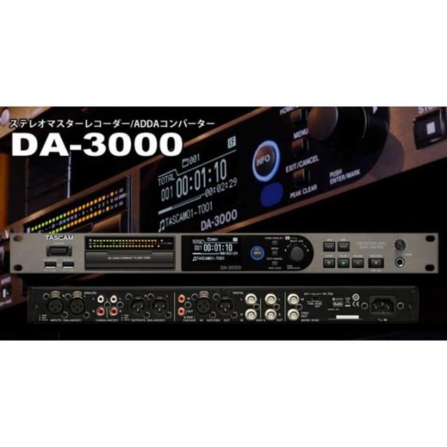 TASCAM/DA-3000