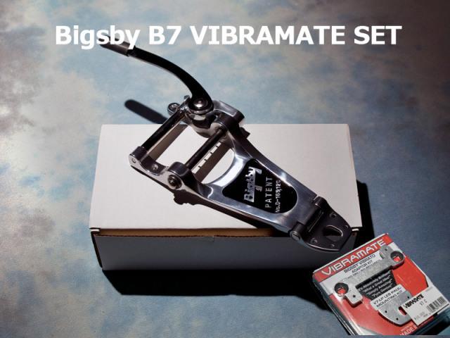 Bigsby/B7 + VIBRAMATE/V7 LP Mounting kit【ビグスビー】【トレモロ】【ヴィブラメイト】【セット】【在庫あり】