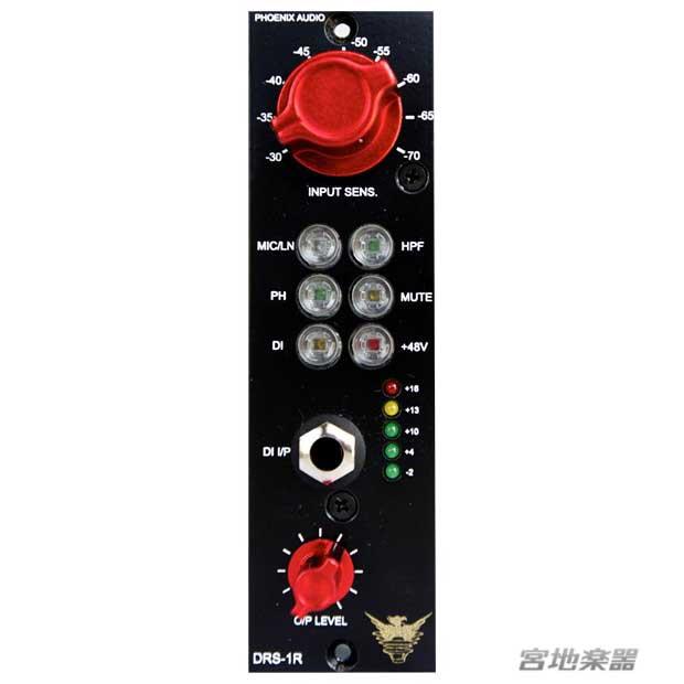 Phoenix Audio/DRS-1R【数量限定特価】【在庫あり】【検品後発送】