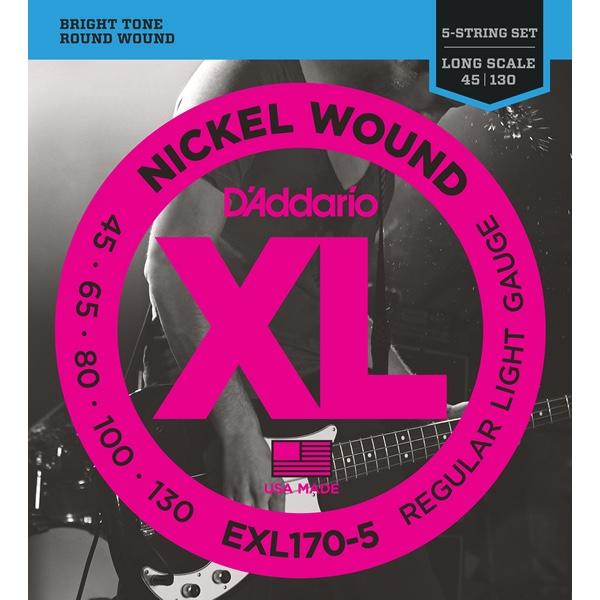 D'Addario/EXL170-5 エレキベース弦 045-130 【ダダリオ】【ロングスケール】【5弦】