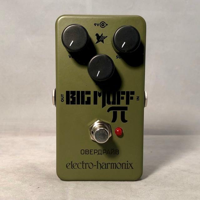 Electro-Harmonix/Green Russian Big Muff