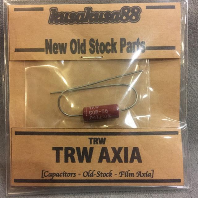 KusaKusa88/TRW AXIA 0.047mF 100V【在庫あり】【フィルム】【コンデンサー】【NOS】