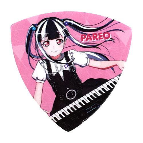 KYORITSU/RAISE A SUILEN ピック PAREO【50枚セット】