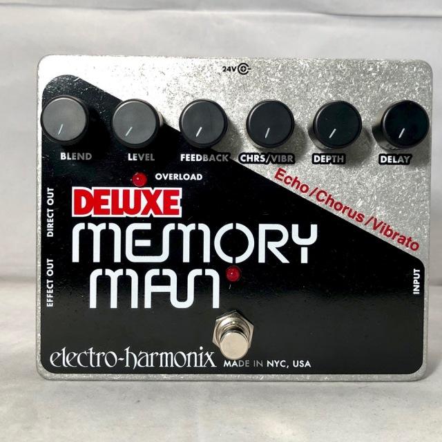 Electro-Harmonix/Deluxe Memory Man