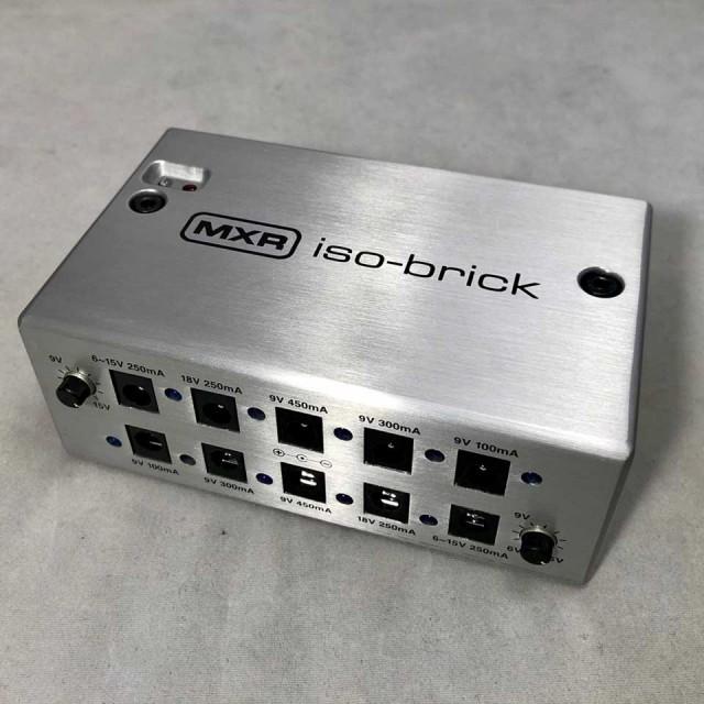MXR/M238 iso-brick