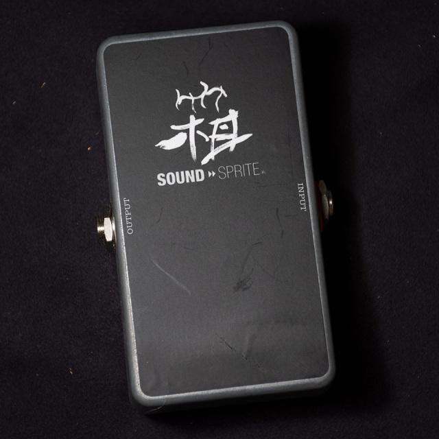 Sound Sprite/「箱」HAKO-STD【1903決算E1】