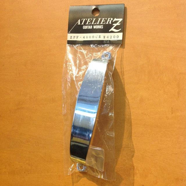 ATELIER Z/ZPF4000 CR【アトリエZ】【フェンス】【在庫あり】