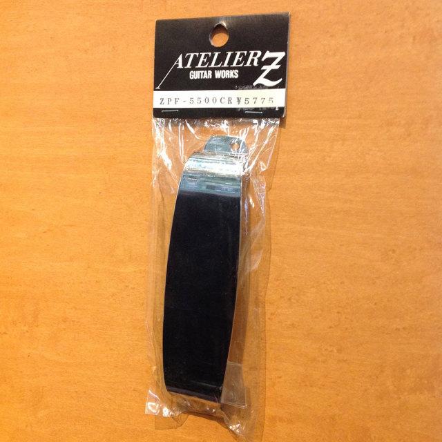 ATELIER Z/ZPF5500 CR【アトリエZ】【フェンス】【在庫あり】