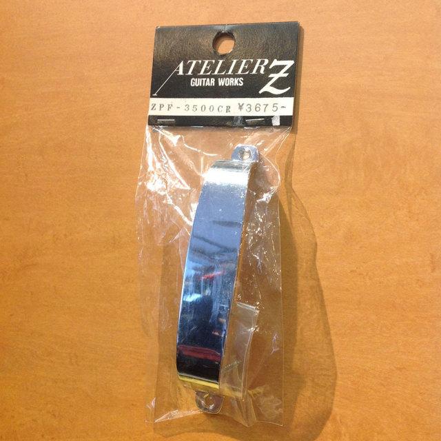 ATELIER Z/ZPF3500 CR【アトリエZ】【フェンス】【お取り寄せ商品】