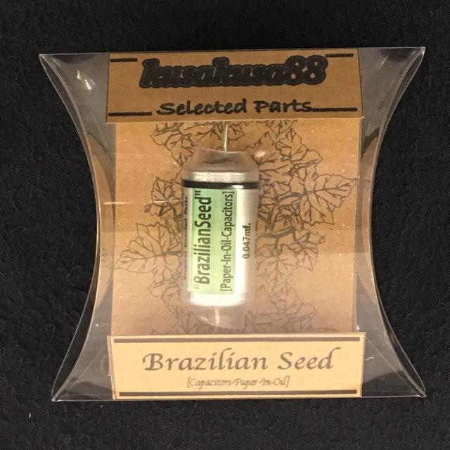 KusaKusa88/Paper In Oil Cap / Brazilian Seed 0.047μF 400V【コンデンサー】