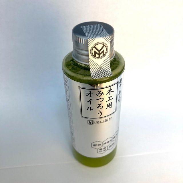 尾山製材/みつろうオイル 緑茶 100ml