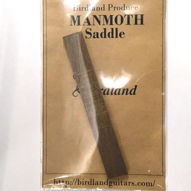 Birdland/Manmoth Saddle Gibson size 82×11×3.5