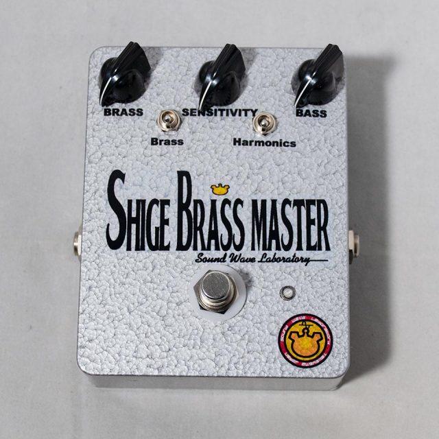 Sound Wave Lab/SHIGE BRASS MASTER【再入荷!】
