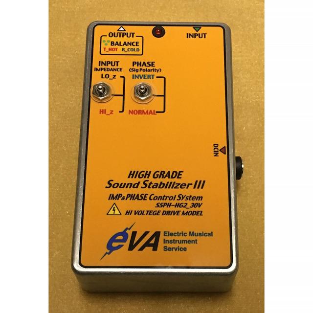 EVA/SSPH-HG2 30V HighGradeSoundStabilizer【お取り寄せ商品】